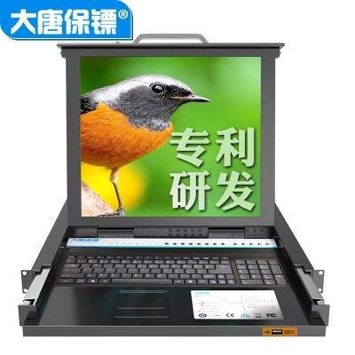 大唐保镖HL-1708KVM切换器